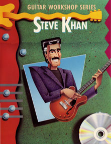 GUITAR WORKSHOP SERIES: Steve Khan